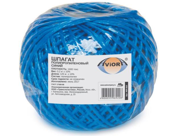 Шпагат полипропиленовый Aviora ПП 1600 текс, бобина 200g Blue 409-065