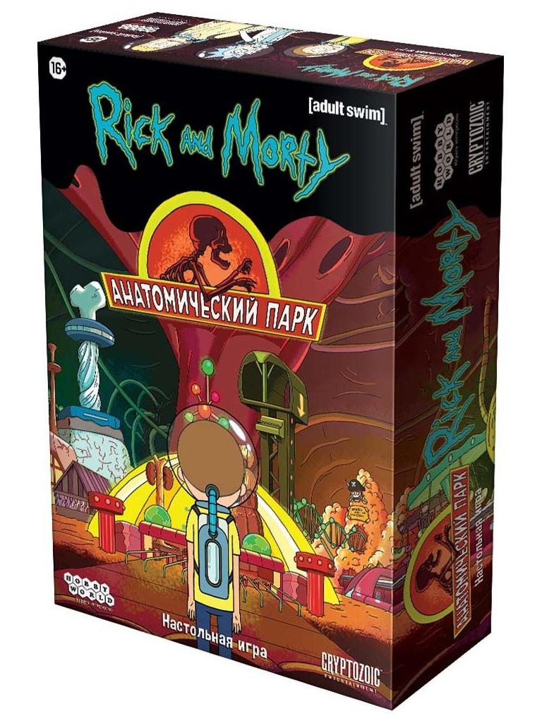 Настольная игра Hobby World Рик и Морти Анатомический парк (2019) 915189