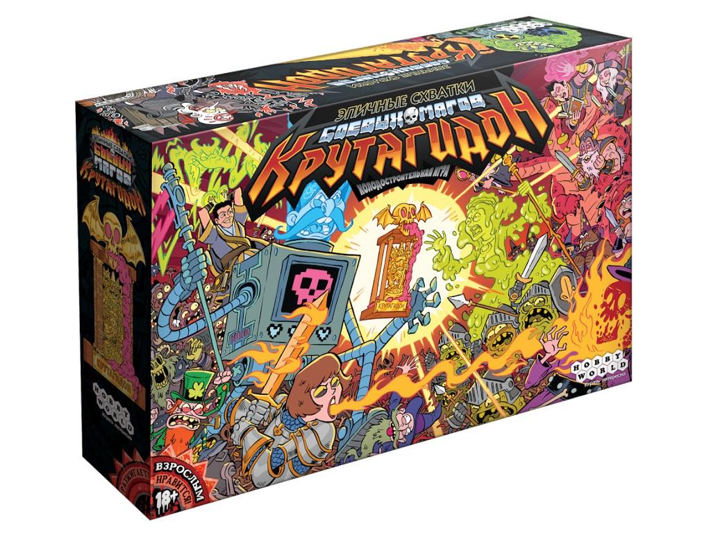 Настольная игра Hobby World Эпичные схватки боевых магов Крутагидон 915212
