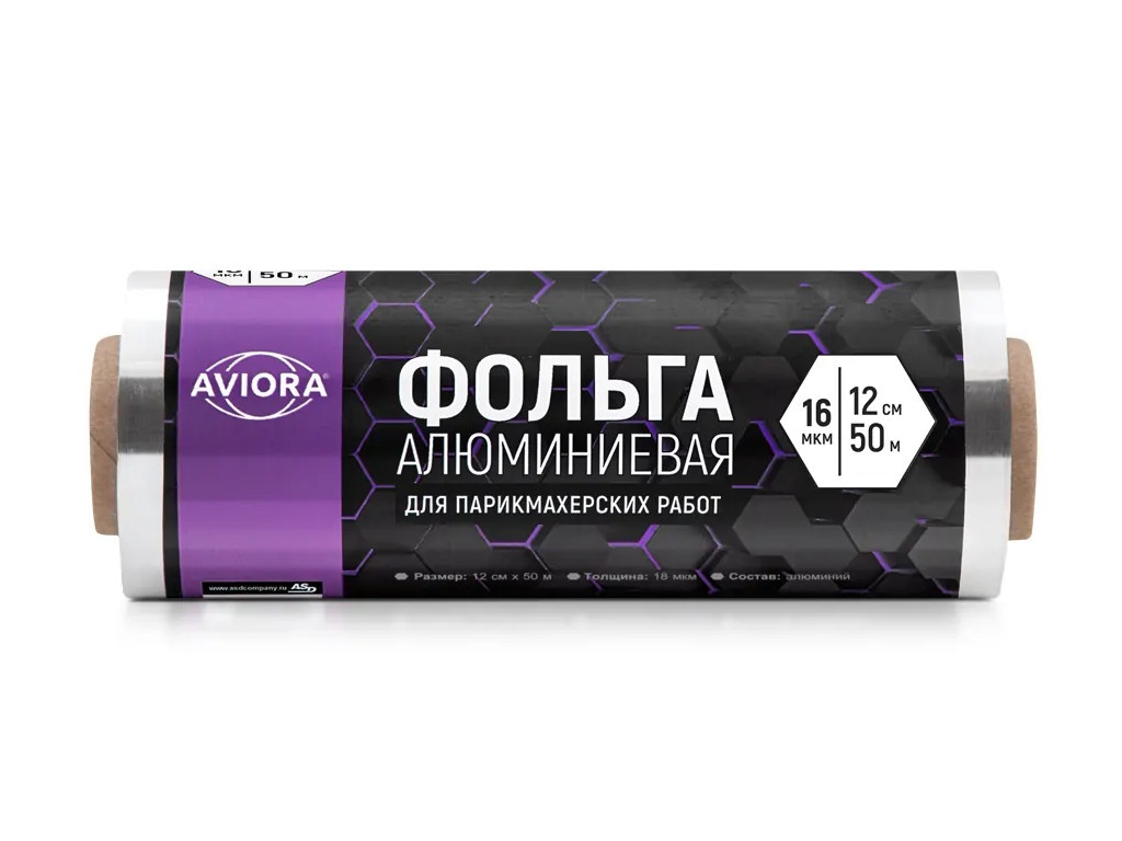 Фольга для парикмахерской Aviora 12cm x 50m 16мкм 209-050