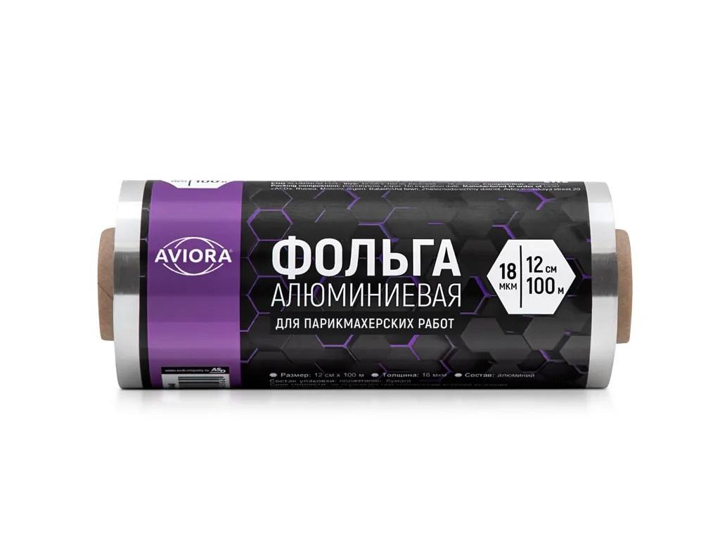 Фольга для парикмахерских работ Aviora 12cm x 100m 18мкм 209-049