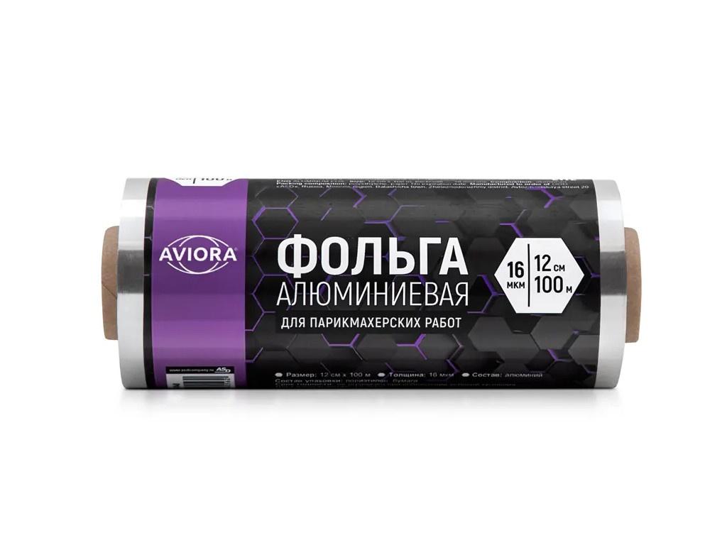Фольга для парикмахерских работ Aviora 12cm x 100m 16мкм 209-048