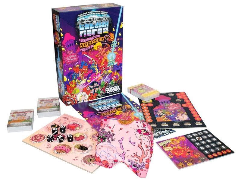 Настольная игра Hobby World Эпичные схватки боевых магов 915067