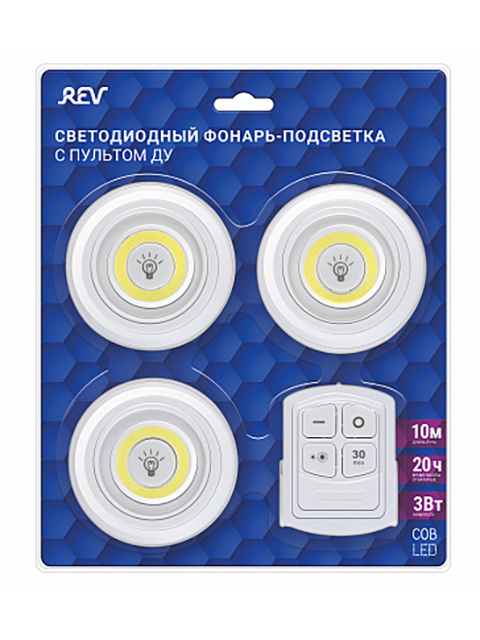 Фонарь Rev Pushlight MySmart 3Pack 29109 1