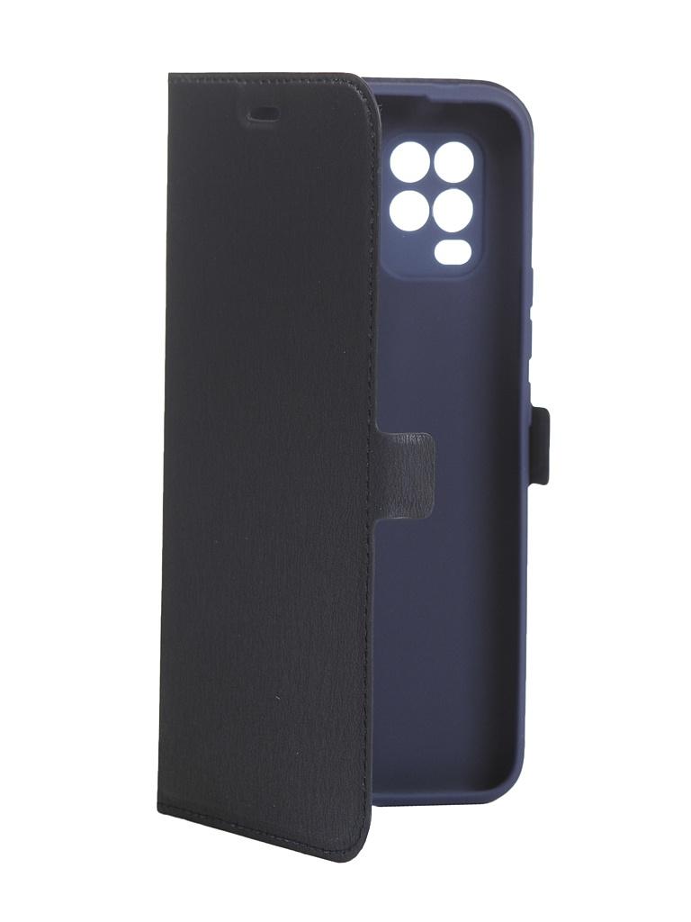 Чехол DF для Xiaomi Mi 10 Lite Flip Case Blue xiFlip-61