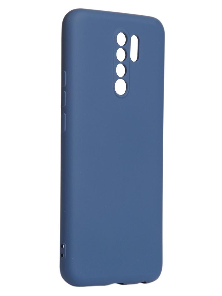 Чехол DF для Xiaomi Redmi 9 с микрофиброй Silicone Blue xiOriginal-12