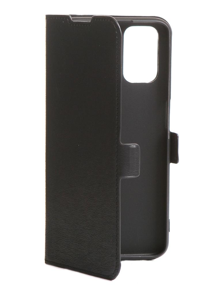 Чехол DF для Oppo A52/A72 Flip Case Black oFlip-08