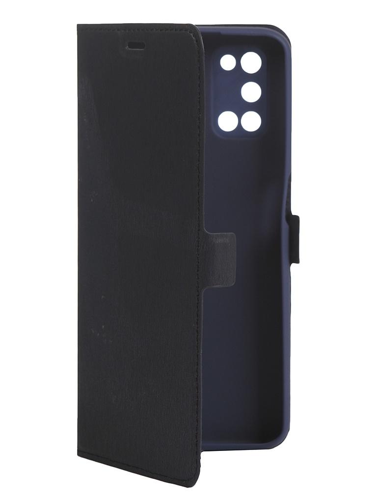 Чехол DF для Oppo A52/A72 Flip Case Blue oFlip-08