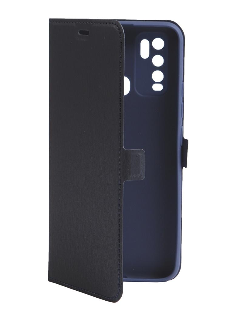 Чехол DF для Vivo Y30 Flip Case Blue vFlip-07