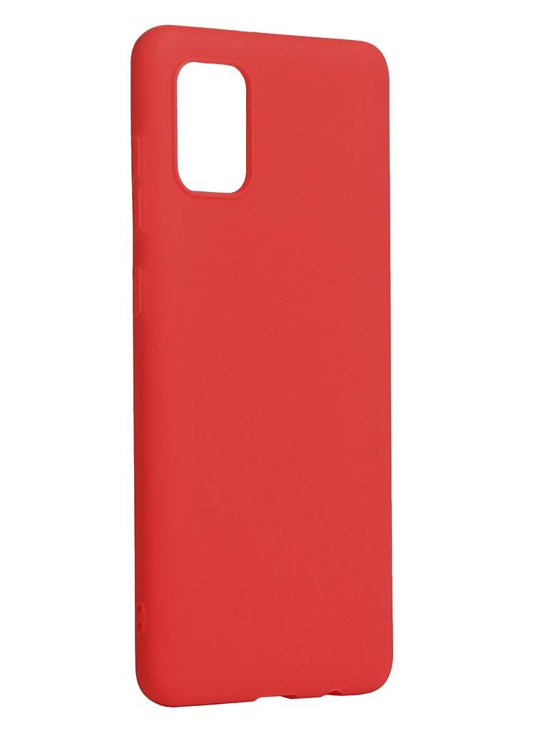 Чехол Zibelino для Samsung Galaxy A31 (A315) Soft Matte Red ZSM-SAM-A31-RED