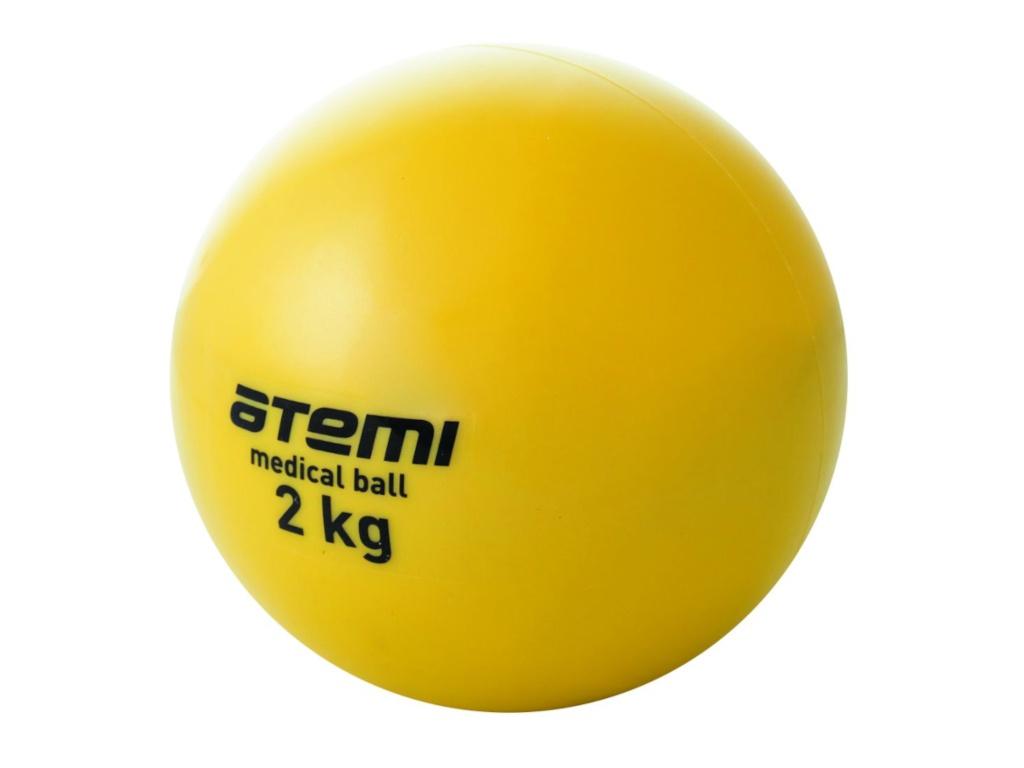 Медбол Atemi ATB02 2kg
