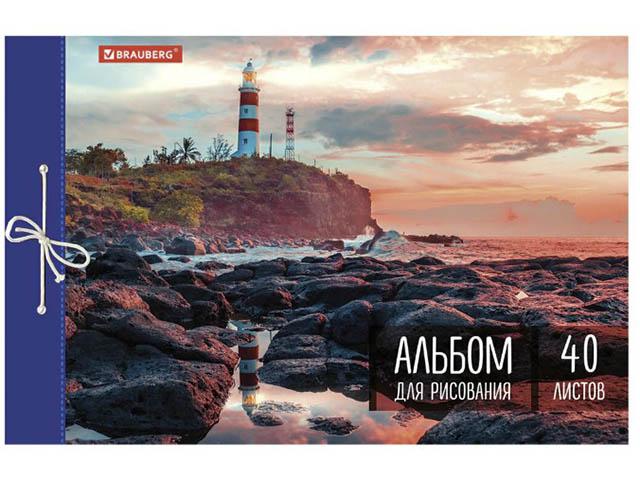 Альбом для рисования Brauberg 202x285mm А4 40 листов 105614