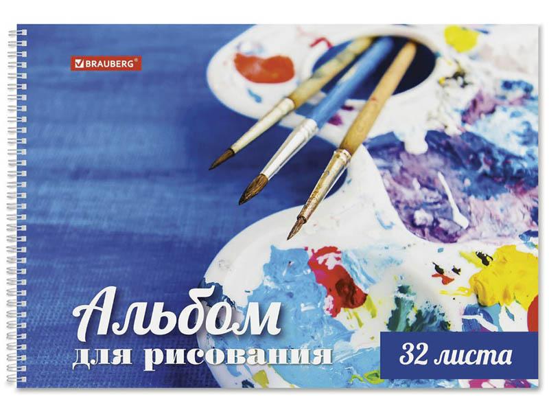 Альбом для рисования Brauberg Палитра 205x290mm А4 40 листов 105611 альбом для маркеров и фломастеров brauberg 30 42 см 40 листов
