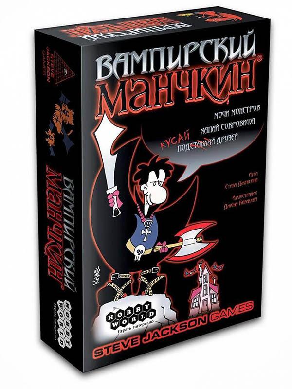 цена на Настольная игра Hobby World Вампирский Манчкин 1089
