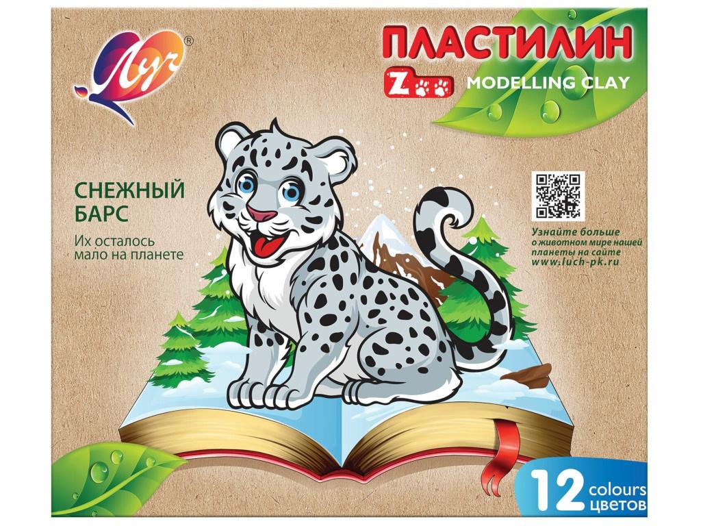 Набор для лепки Луч Пластилин классический Zoo 12 цветов 180г 29C 1722-08