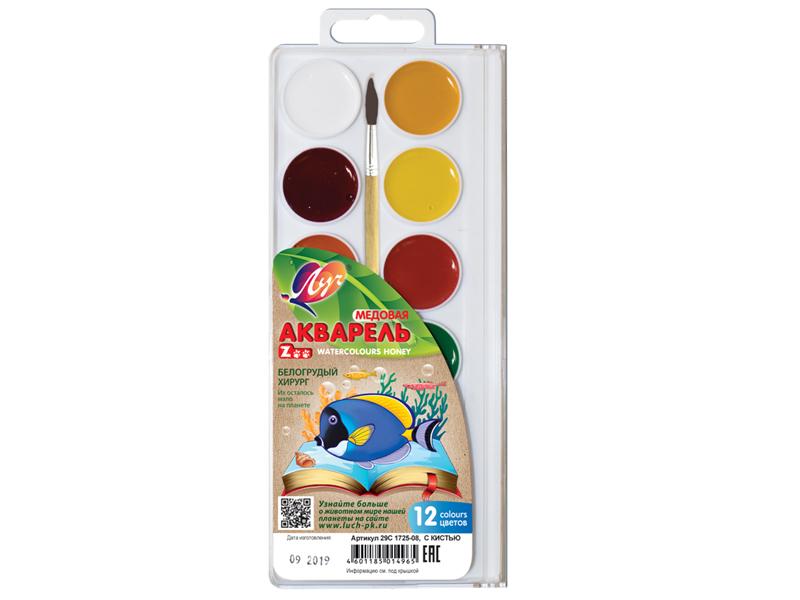 Краски акварельные Луч Zoo 12 цветов 29С 1725-08