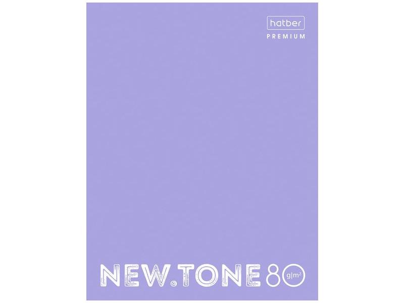 Тетрадь Hatber Premium A5 80 листов Lavender 80ТК5A1_05019