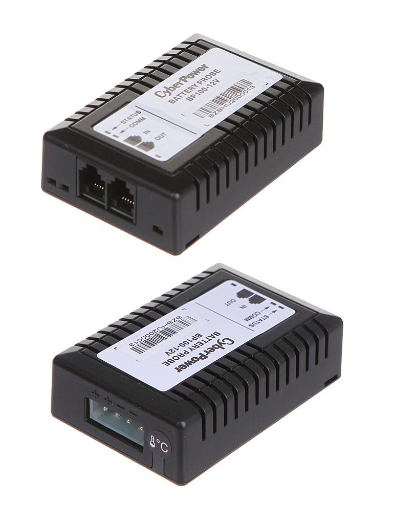 Аккумулятор для ИБП CyberPower BP100-12V