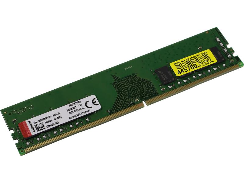 Модуль памяти Kingston DDR4 DIMM 2933Mhz PC23400 CL21- 8Gb KVR29N21S8/8