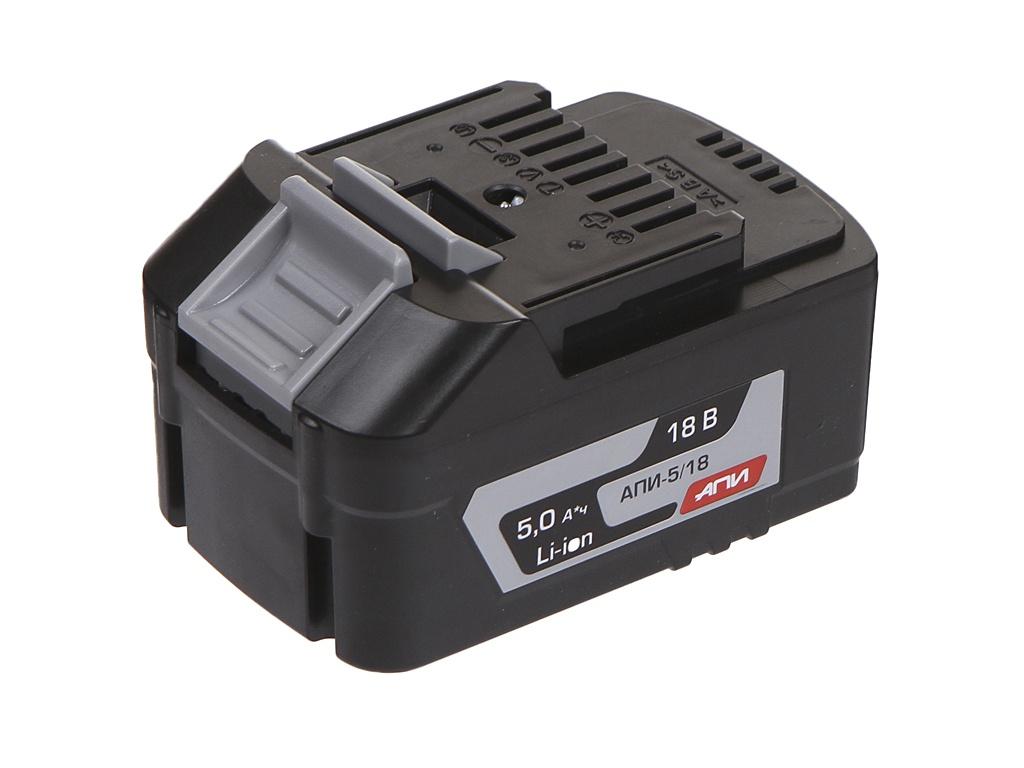 Аккумулятор Интерскол АПИ-5/18 18V 5.0Ah 2400.022