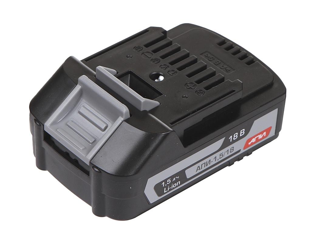 Аккумулятор Интерскол АПИ-1.5/18 18V 1.5Ah 2400.019
