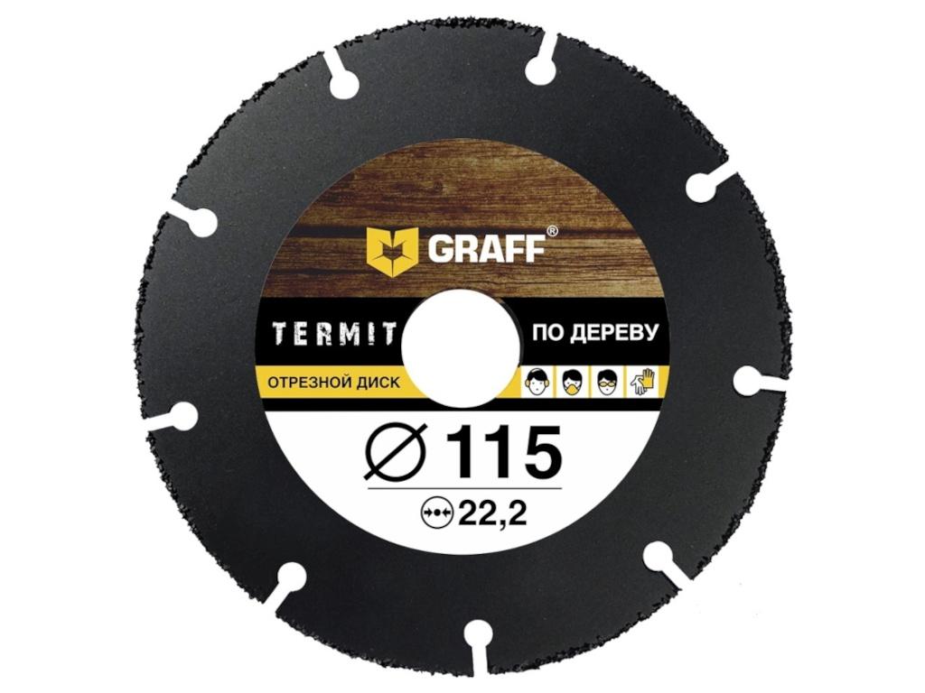 Диск Graff Termit 115 отрезной по дереву для УШМ 115x22.23mm диск graff termit 125 отрезной по дереву для ушм 125x22 23mm