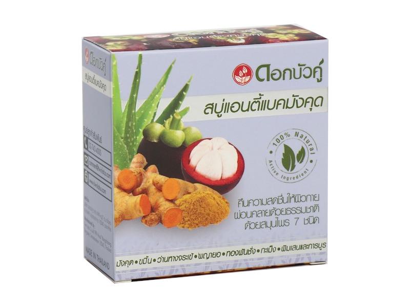 Средство для ухода за телом Twin Lotus Мыло антибактериальное с травами и мангустином 85g 0133