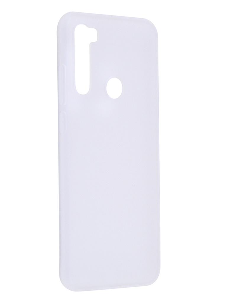 Чехол Antibacterial Case для Xiaomi Redmi Note 8T TPU Ag+ с антибактериальным эффектом 1mm Matt Transparent AC2071X804M