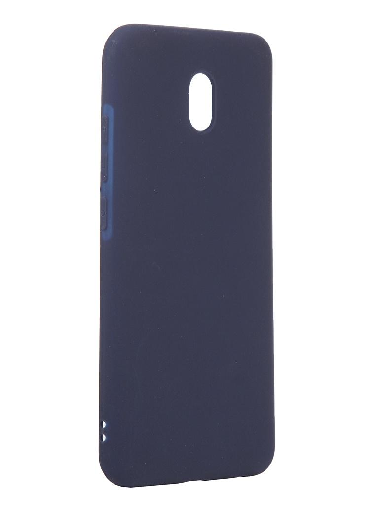 Чехол Antibacterial Case для Xiaomi Redmi 8A TPU Ag+ с антибактериальным эффектом 1mm Blue AC2071X802B