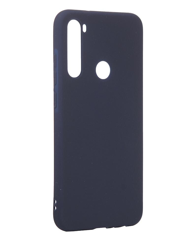 Чехол Antibacterial Case для Xiaomi Redmi Note 8 TPU Ag+ с антибактериальным эффектом 1mm Blue AC2071X803B