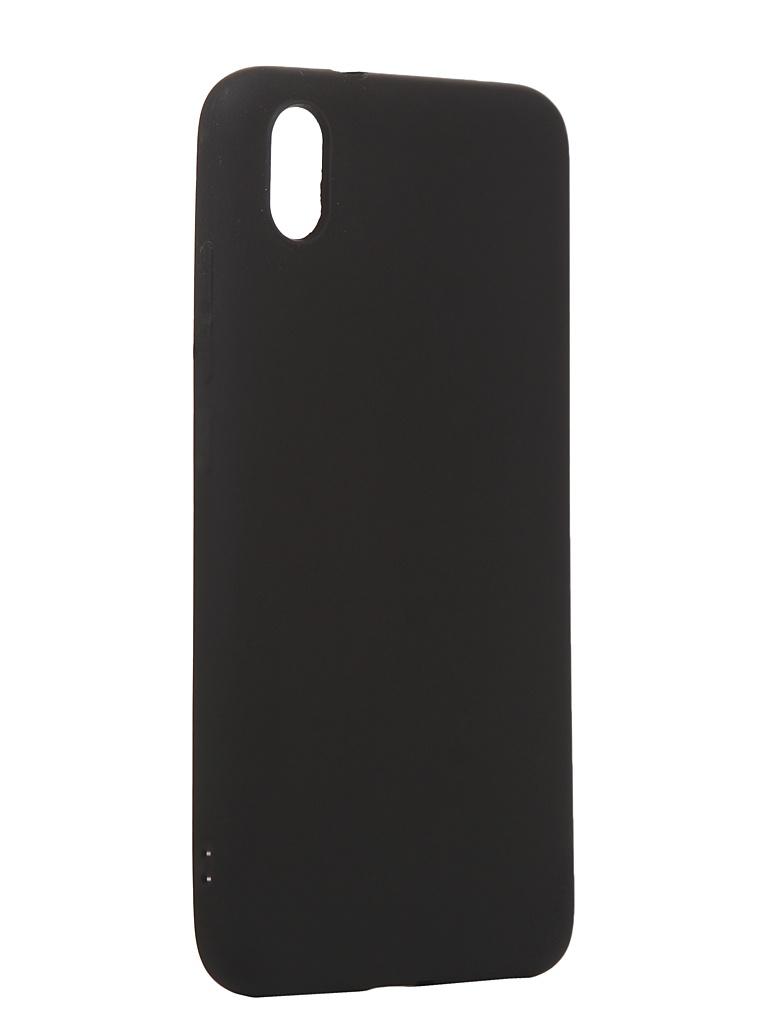 Чехол Antibacterial Case для Xiaomi Redmi 7A TPU Ag+ с антибактериальным эффектом 1mm Black AC2071X702K