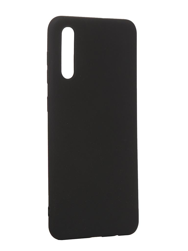 Чехол Antibacterial Case для Samsung Galaxy A50 \ A50S A30S TPU Ag+ с антибактериальным эффектом 1mm Black AC2071S501K