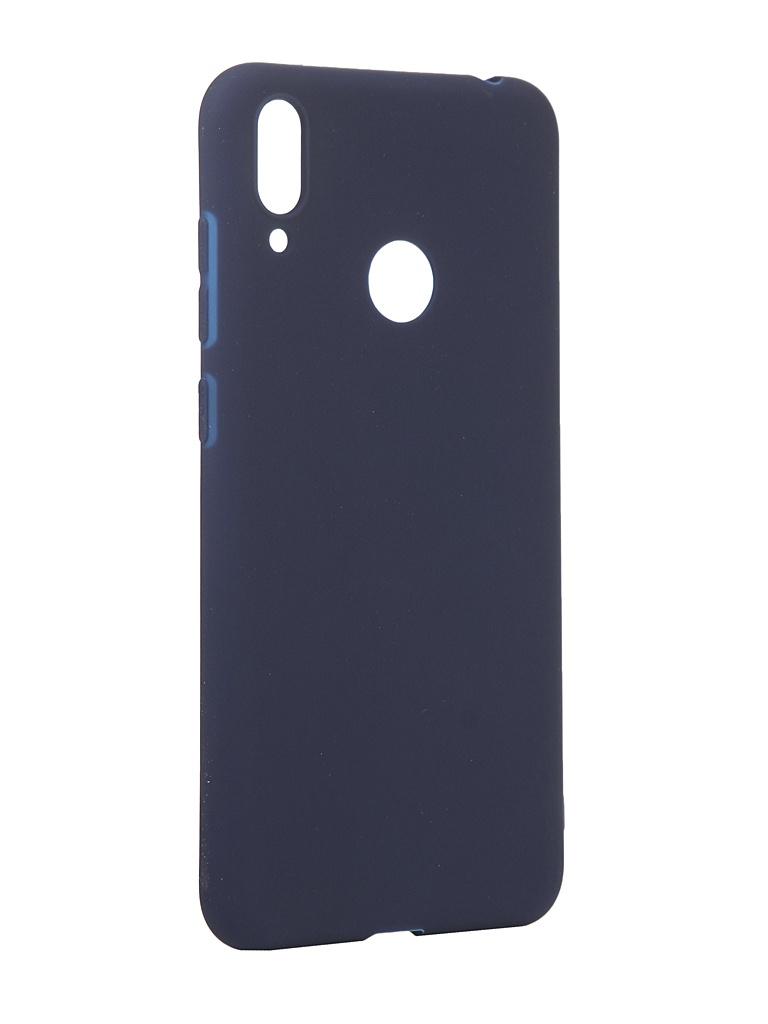 Чехол Antibacterial Case для Huawei Y7 2019 TPU Ag+ с антибактериальным эффектом 1mm Blue AC2071H371B