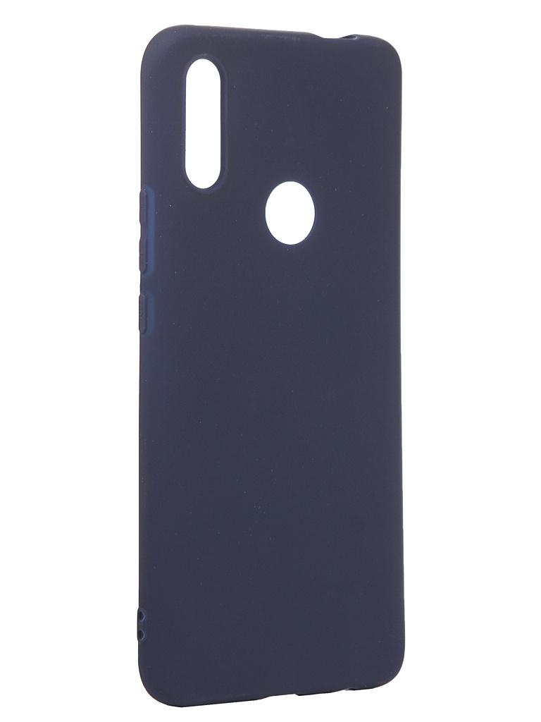 Чехол Antibacterial Case для Huawei Honor 9X \ P Smart Z Y9 Prime 2019 TPU Ag+ 1mm Blue AC2071H903B