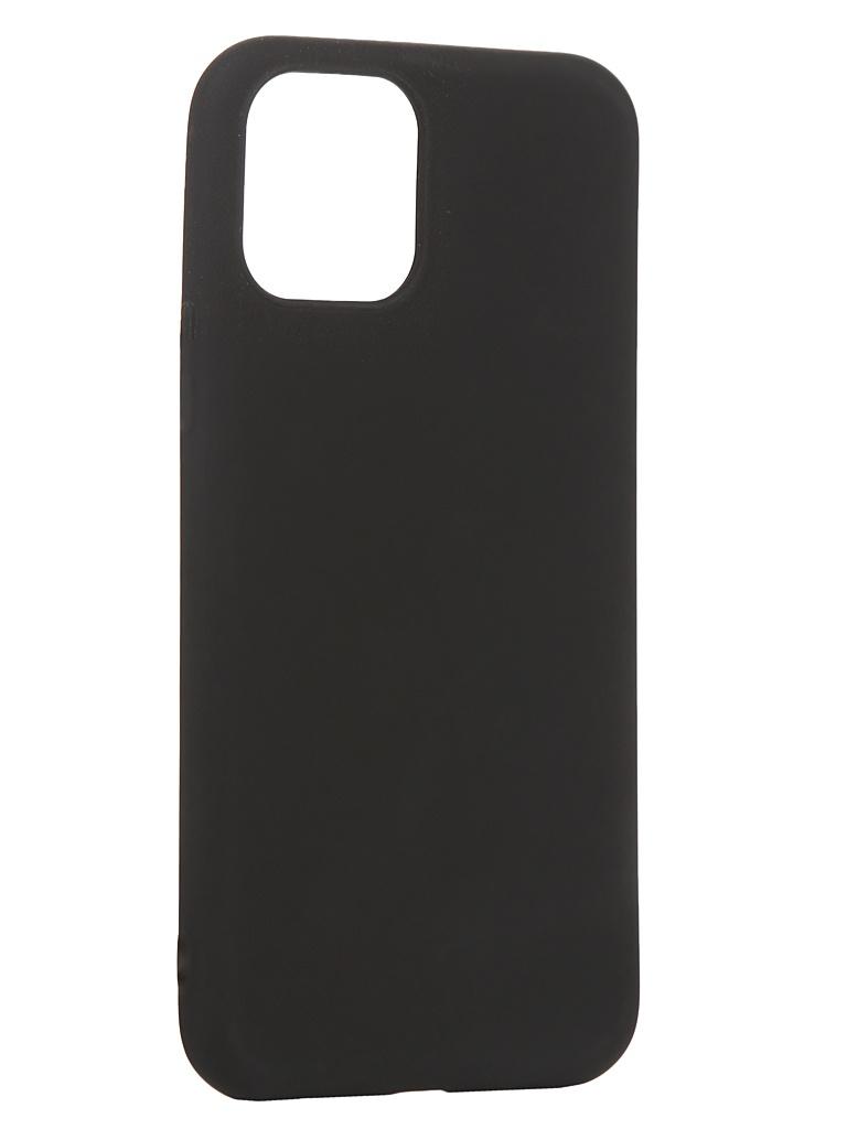 Чехол Antibacterial Case для APPLE iPhone 11 Pro TPU Ag+ с антибактериальным эффектом 1mm Black AC2071P112K