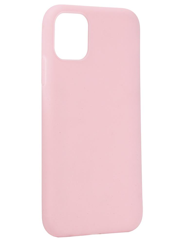 Чехол Antibacterial Case для APPLE iPhone 11 TPU Ag+ с антибактериальным эффектом 1mm Pink AC2071P111P