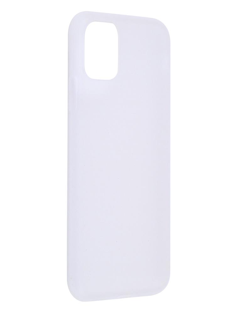 Чехол Antibacterial Case для APPLE iPhone 11 TPU Ag+ с антибактериальным эффектом 1mm Matt Transparent AC2071P111M