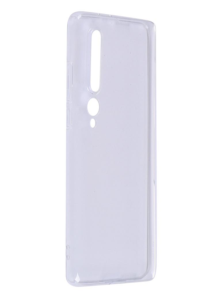 Чехол Zibelino для Xiaomi Mi10 Ultra Thin Case Transparent ZUTC-XMI-MI10-WHT
