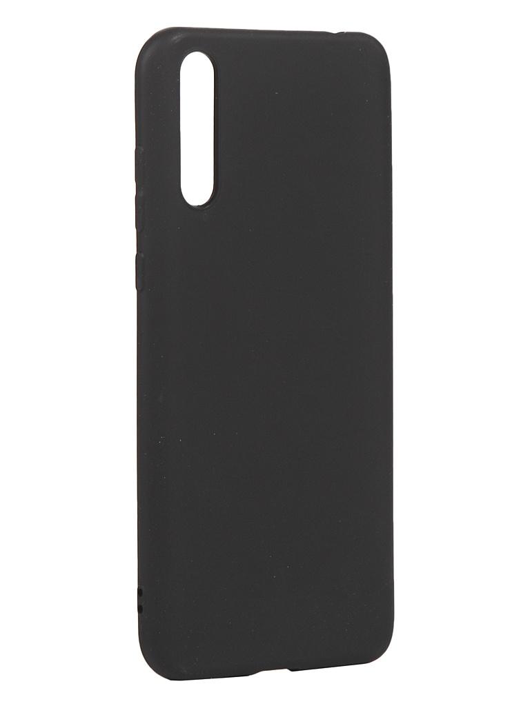 Чехол Zibelino для Huawei Y8p Soft Matte Black ZSM-HUA-Y8P-BLK