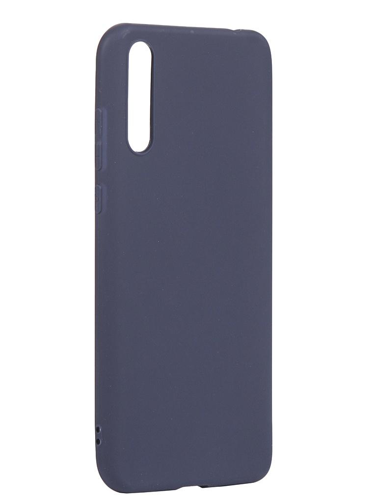 Чехол Zibelino для Huawei Y8p Soft Matte Blue ZSM-HUA-Y8P-DBLU