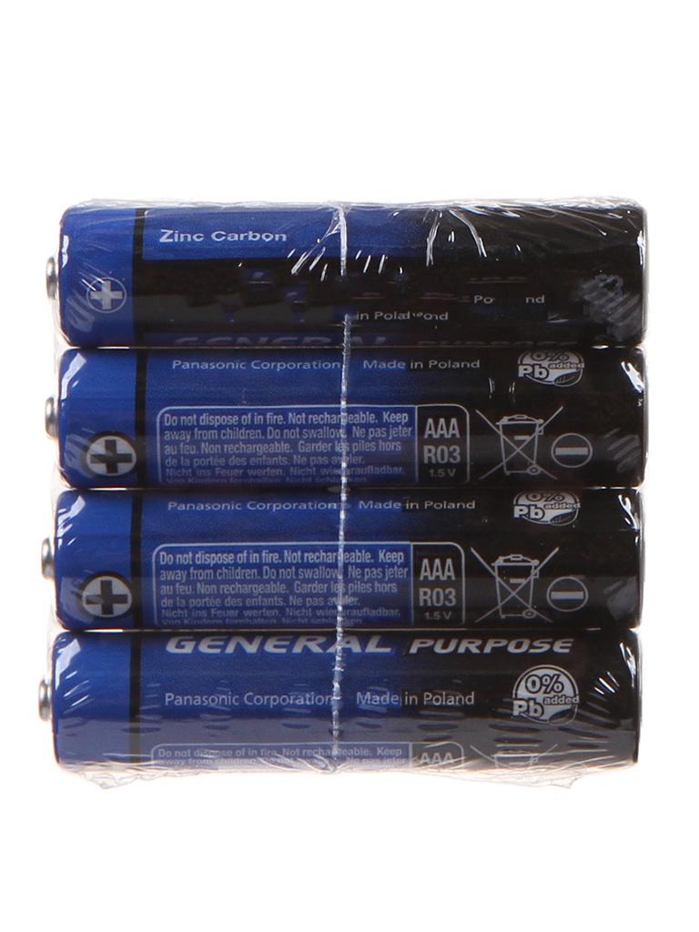 Батарейка AAA - Panasonic R03 SR-4 (4 штуки)