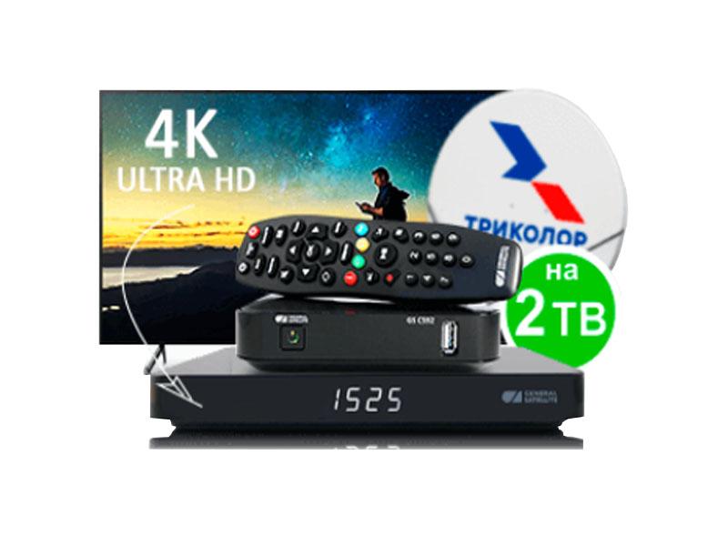 Комплект спутникового телевидения Триколор ТВ Full HD GS B528 и C592 046/91/00052218