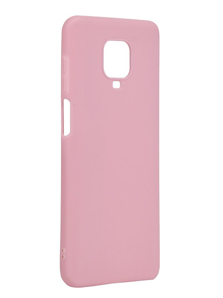 Чехол Zibelino для Xiaomi Redmi Note 9S / 9 Pro Soft Matte Pink ZSM-XIA-RDM-NOT9S-PNK