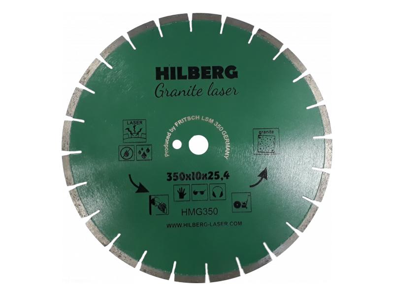 Диск Trio Diamond Hilberg Granite Laser HMG350 350x10x25.4x12mm