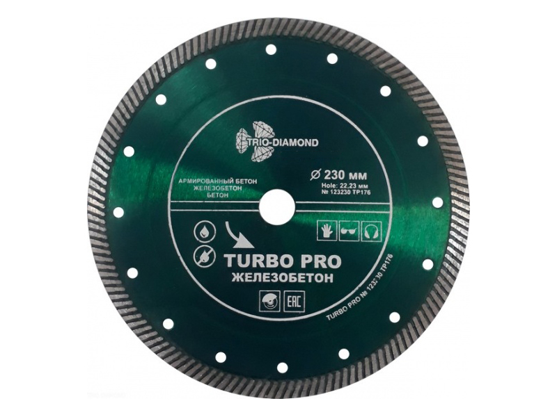 Диск Trio Diamond Turbo Pro TP174 180x10x22.23mm