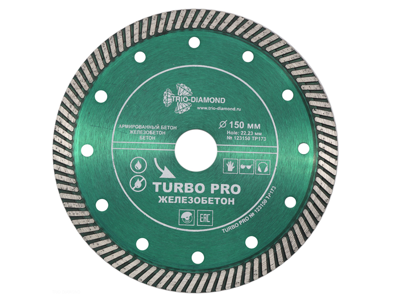 Диск Trio Diamond Turbo Pro TP173 150x10x22.23mm