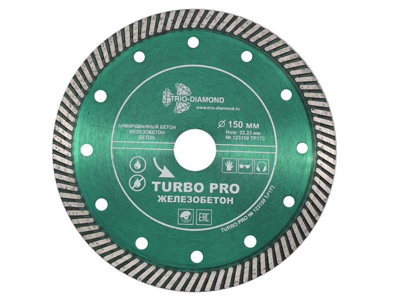 Диск Trio Diamond Turbo Pro TP173 150x10x22.23mm