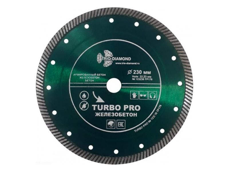 Диск Trio Diamond Turbo Pro TP172 125x10x22.23mm