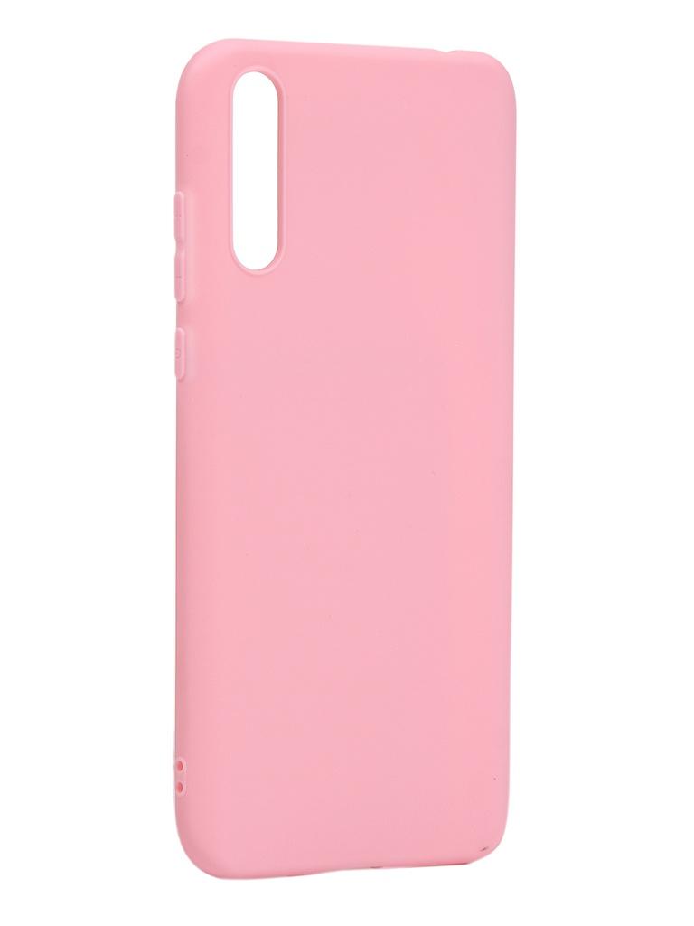 Чехол Neypo для Huawei Y8p 2020 Soft Matte Silicone Pink NST17596