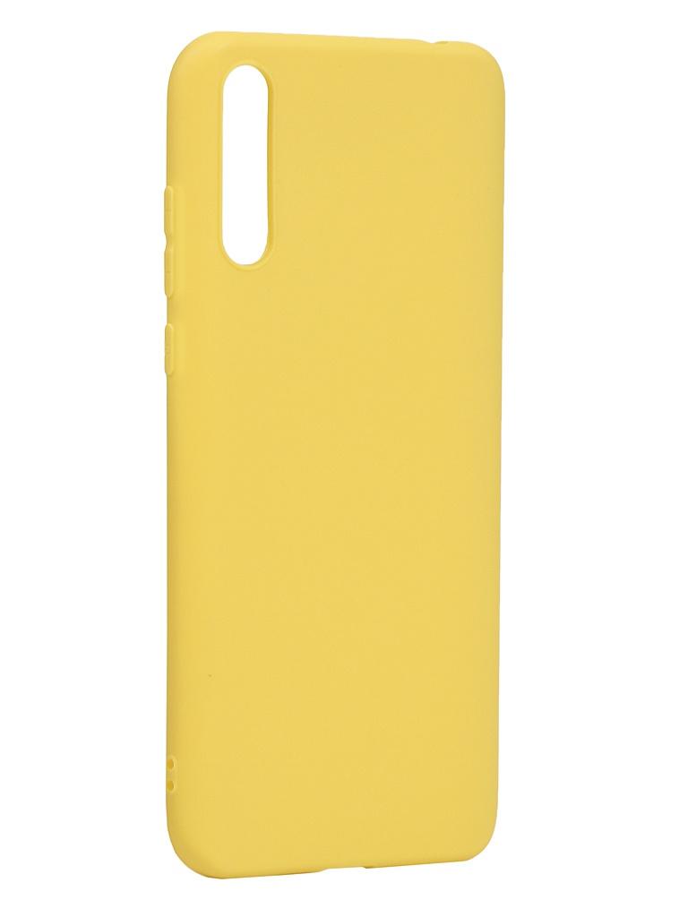 Чехол Neypo для Huawei Y8p 2020 Soft Matte Silicone Yellow NST17599